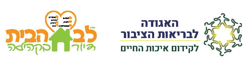 לוגו דיור בקהילה