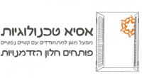 לוגו אסיא טכנולוגיות